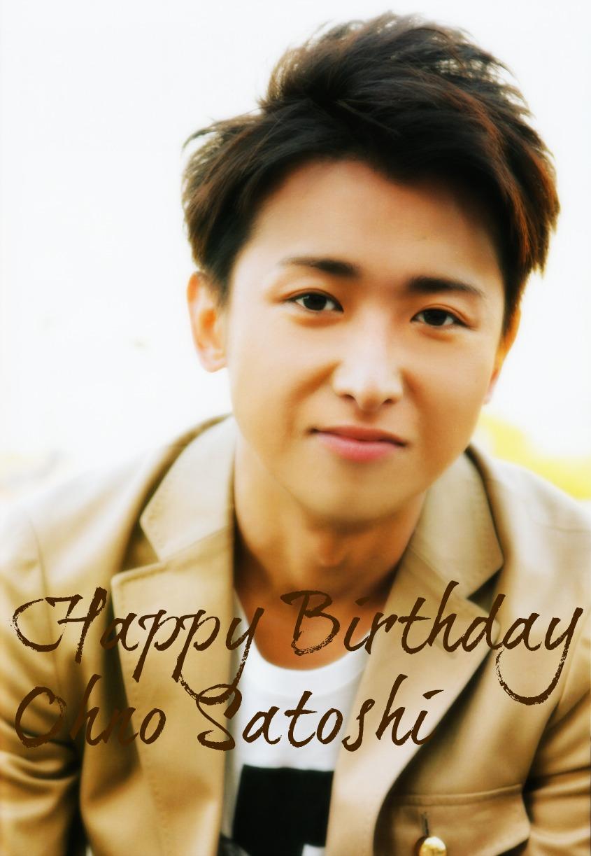 birthdaysatoshi