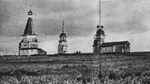 Усть-Коже