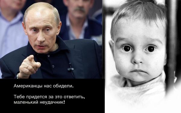 http://ic.pics.livejournal.com/polenov/9290748/314/314_900.jpg