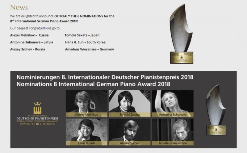 номинанты 8-й Международной Премии пианистов в Германнии 2018