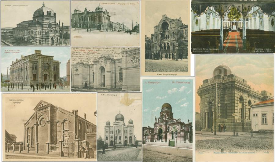 русские синагоги