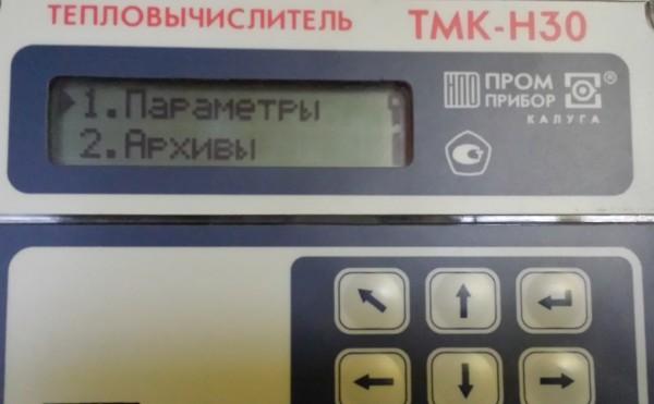 20141113_130148