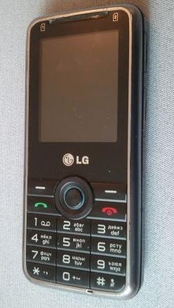 lg gx 200
