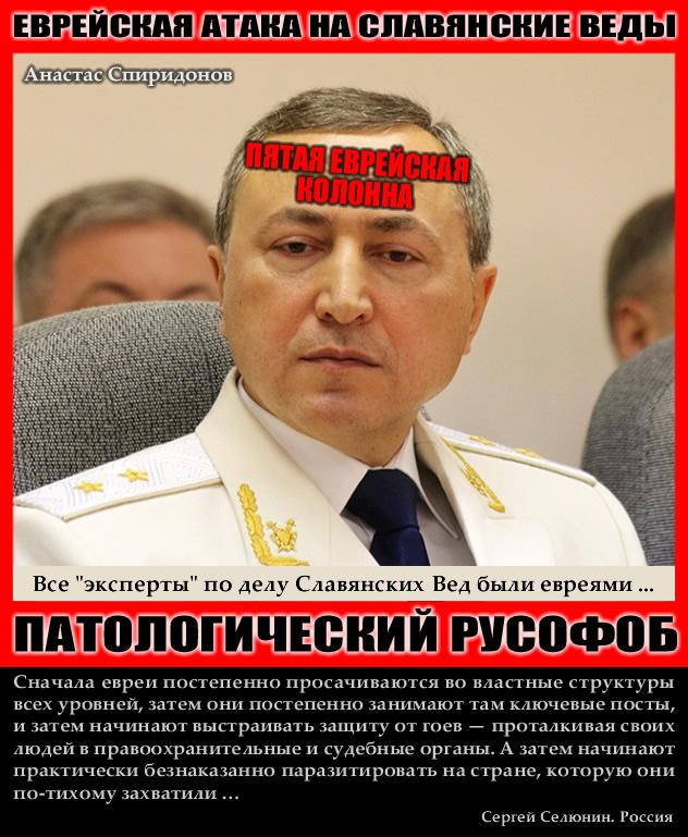 anastas_spiridonov.jpg