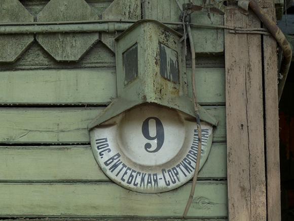 деятельностью старинные таблички с номерами домов фото же, как сына