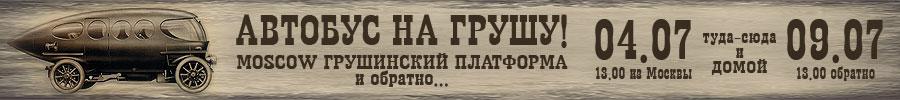 polibuz_900