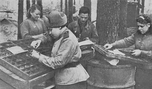 Наборщики корпусной газеты