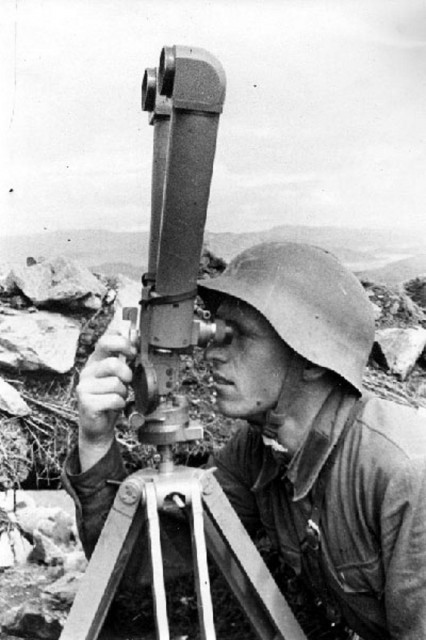 Артиллерийский корректировщик