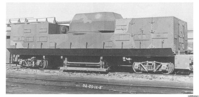 Артиллерийский вагон. Тип 14
