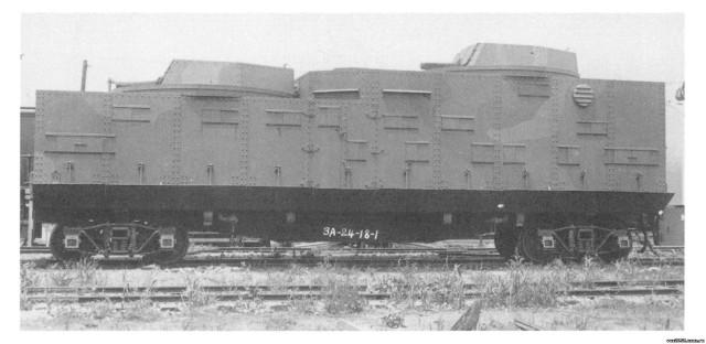 Артиллерийский вагон. Тип 88