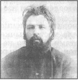 Лбов А.М. Из книги Прикамье век XX. Пермь, 1999. С. 33