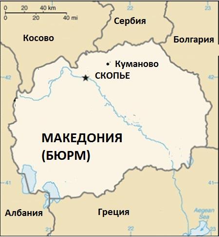 macedonia-map
