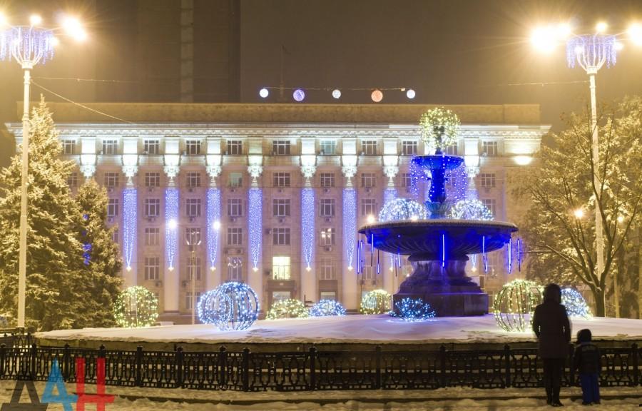 Донецк за 3 дня до Нового Года (+ФОТО)