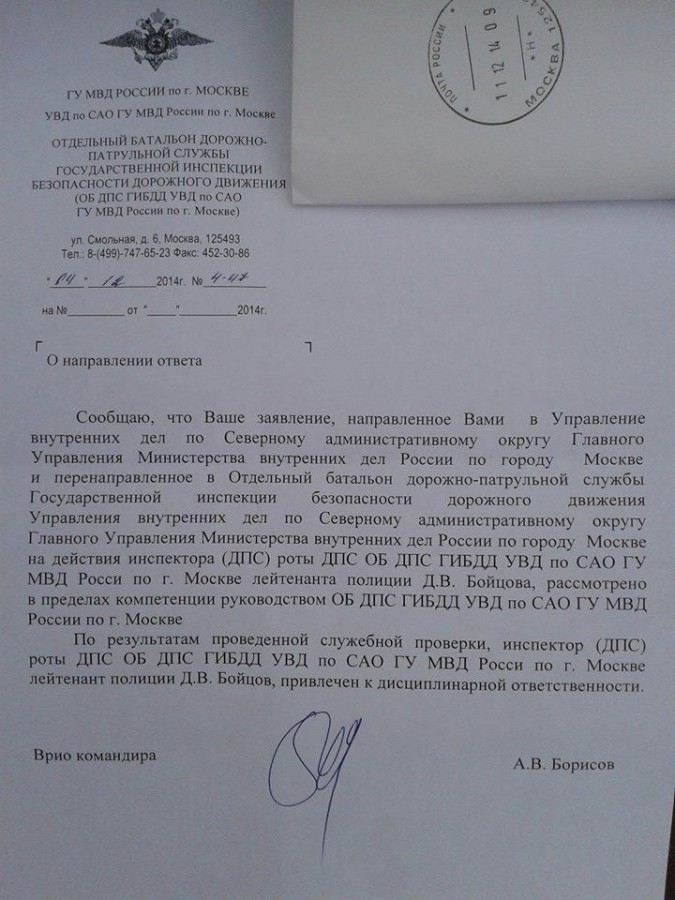 boitsov_01