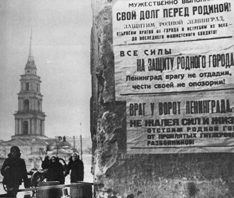 С днем снятия блокады города ленинграда