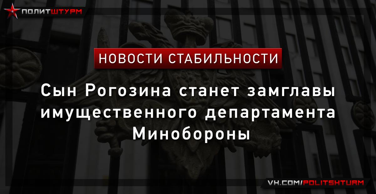 Российский суд продолжит зачитывать приговор Савченко завтра - Цензор.НЕТ 9297