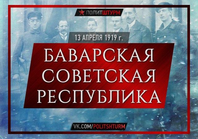 Активисты и деятели культуры Польши осудили осквернение могил украинцев в селе Верхраты - Цензор.НЕТ 6720