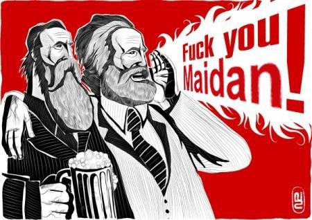 Майдан и Коммунисты