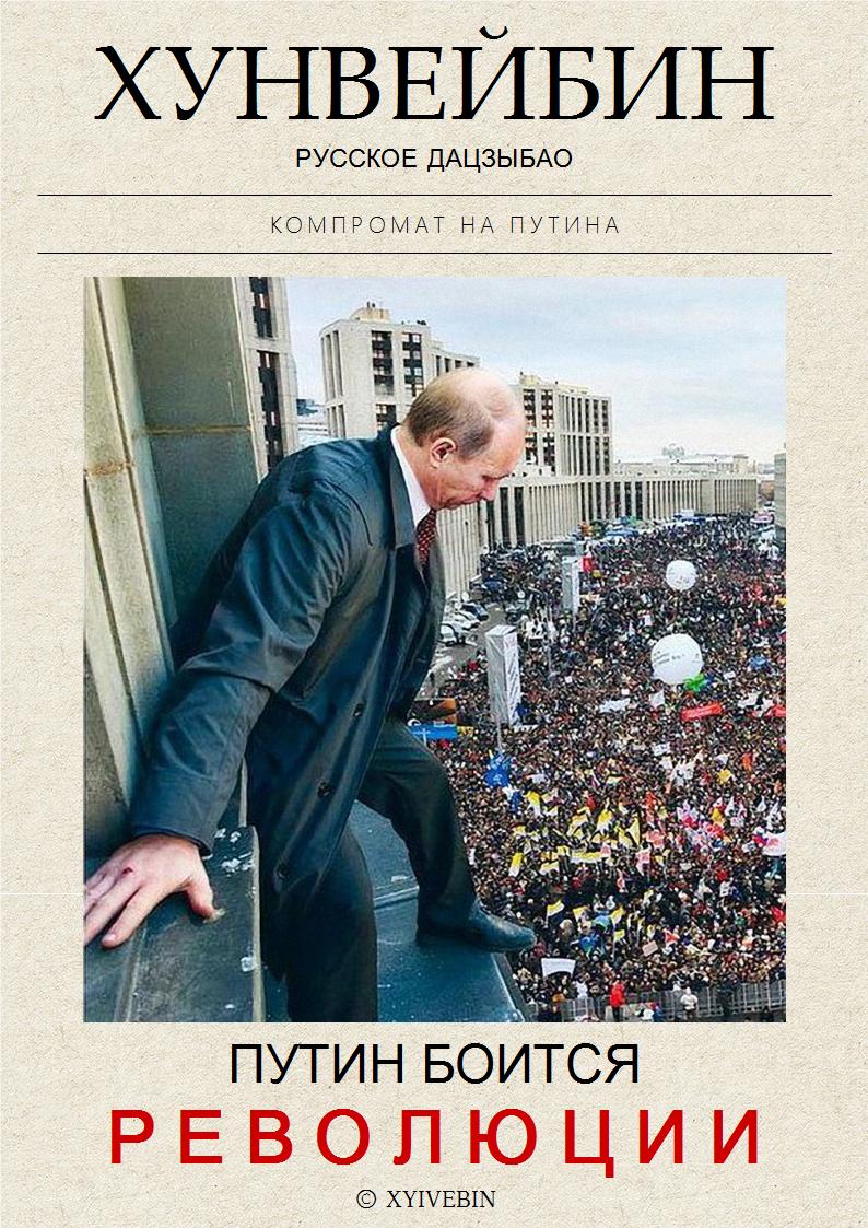 ХУНВЕЙБИН_01.png