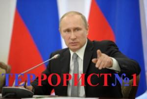 """Российский публицист Троицкий: """"Я на месте западных лидеров с Путиным ни в какие переговоры вообще не вступал бы"""" - Цензор.НЕТ 2418"""