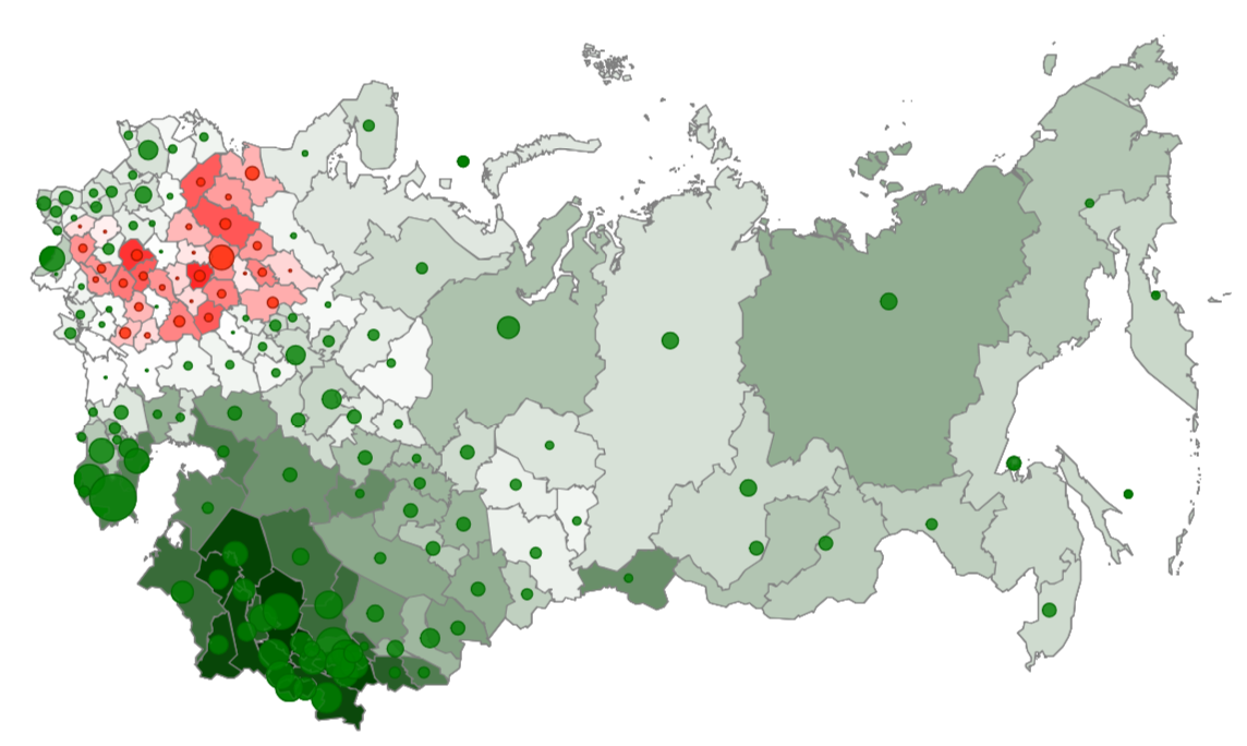 USSR natural growth in 1990
