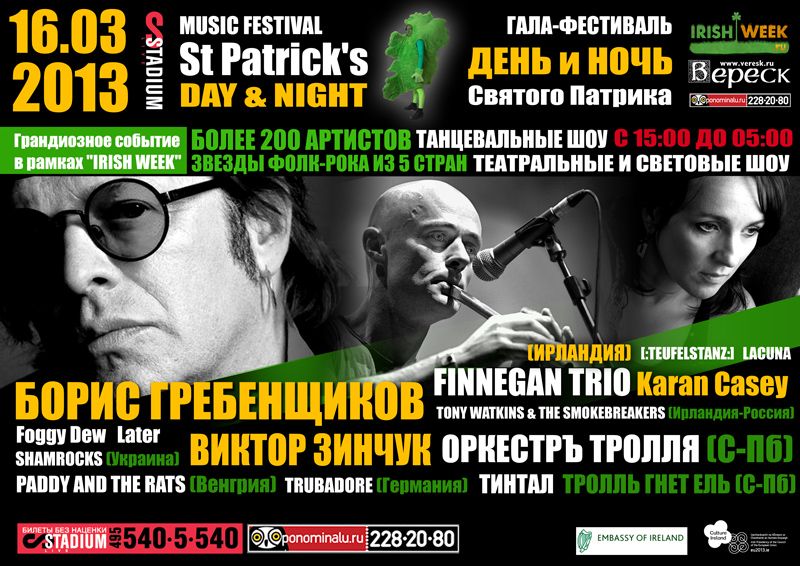 poster-day-night-web (1)