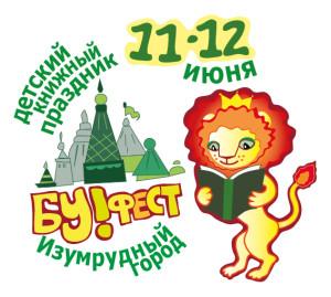 лев-и-город