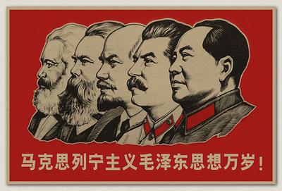 Marx-Engels-Lenin-font-b-Stalin-b-font-font-b-Mao-b-font-Leader-portrait-Communism