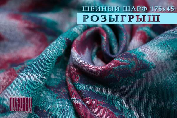 _MGS3564-ЖЖ