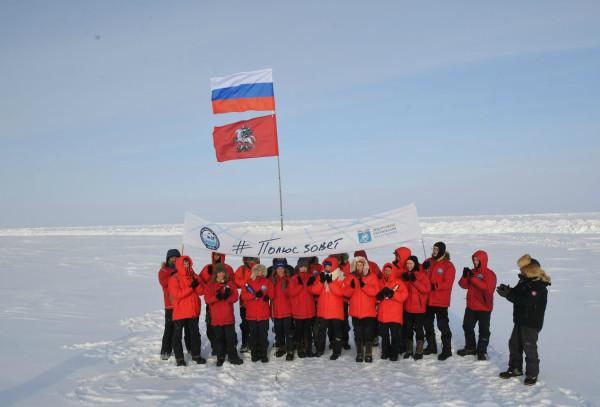 Большая Арктическая Экспедиция - 2020