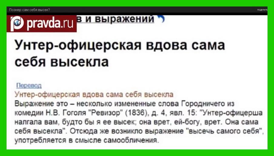 Арестованный мужчина сам себя избил во время суда в Запорожской области, - полиция - Цензор.НЕТ 5854