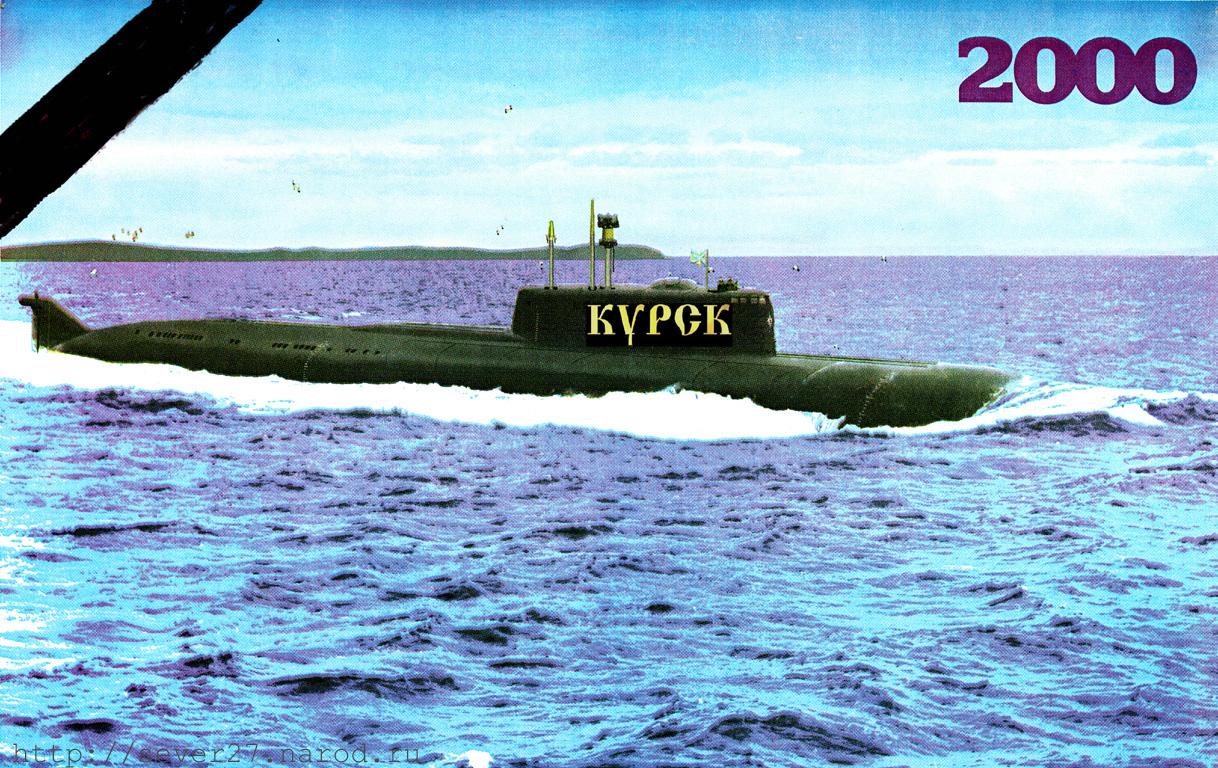 поход подводной лодка курск