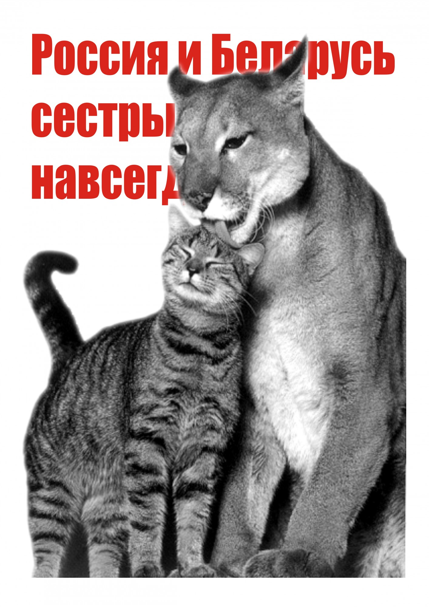 Автор плаката - Олег Фролов (Волорф)