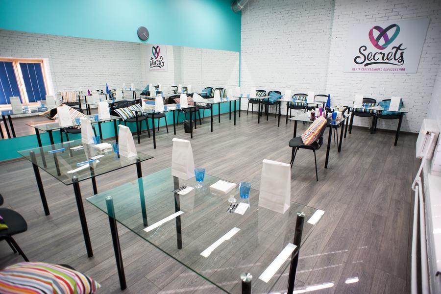 Бесплатные тренинги в Москве