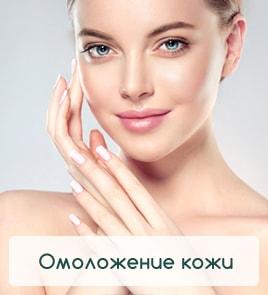 epilas.ru - омоложение кожи