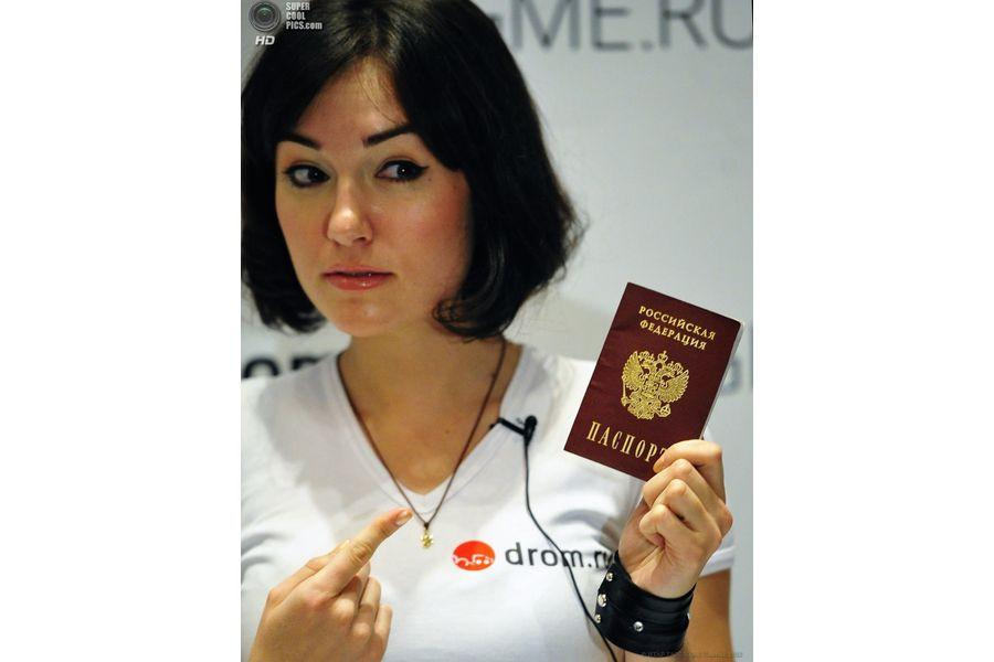 Что будет, если про...ть паспорт