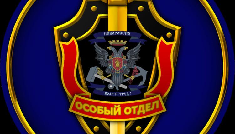 Osoby-j-otdel-Novorossiya-750x429