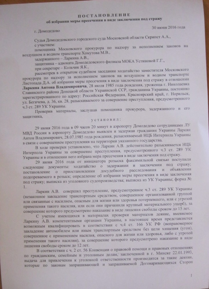 http://ic.pics.livejournal.com/polynkov/11628468/1588704/1588704_1000.jpg