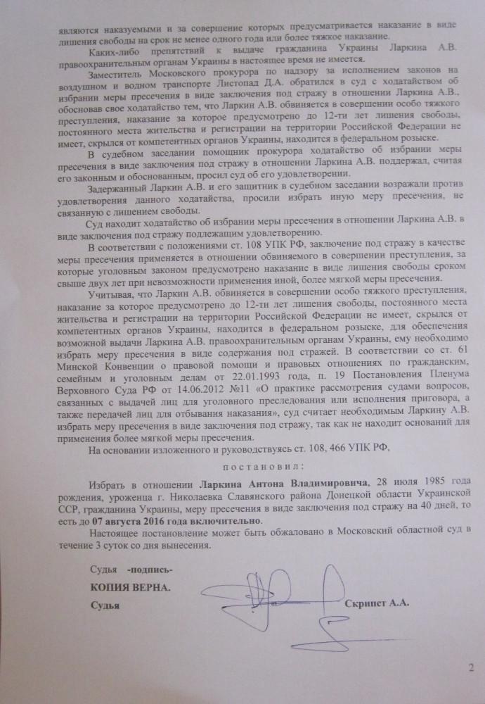 http://ic.pics.livejournal.com/polynkov/11628468/1588947/1588947_1000.jpg