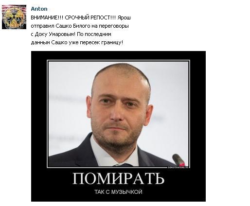 http://ic.pics.livejournal.com/polynkov/11628468/861662/861662_600.jpg