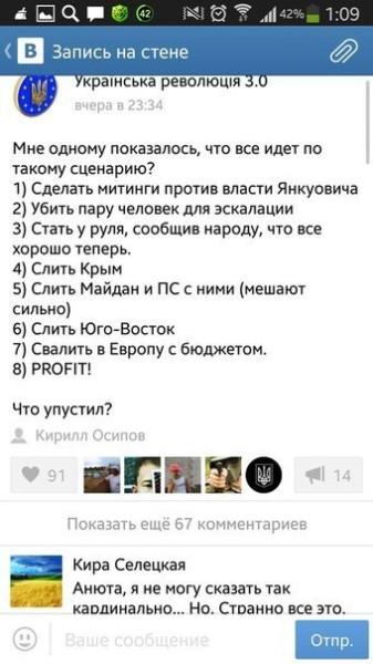 AYdSjY_P6iU