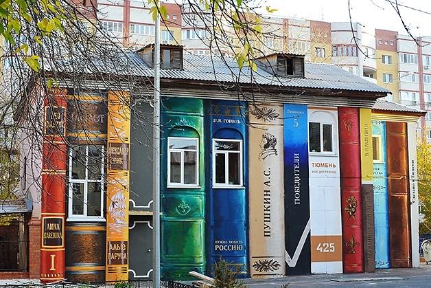 Фасад в Тюмени