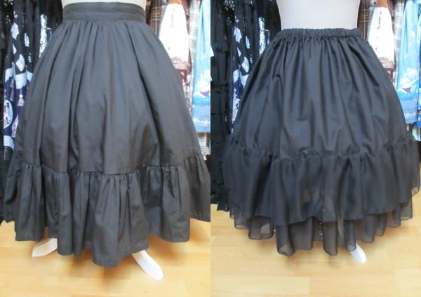 underskirt.jpg