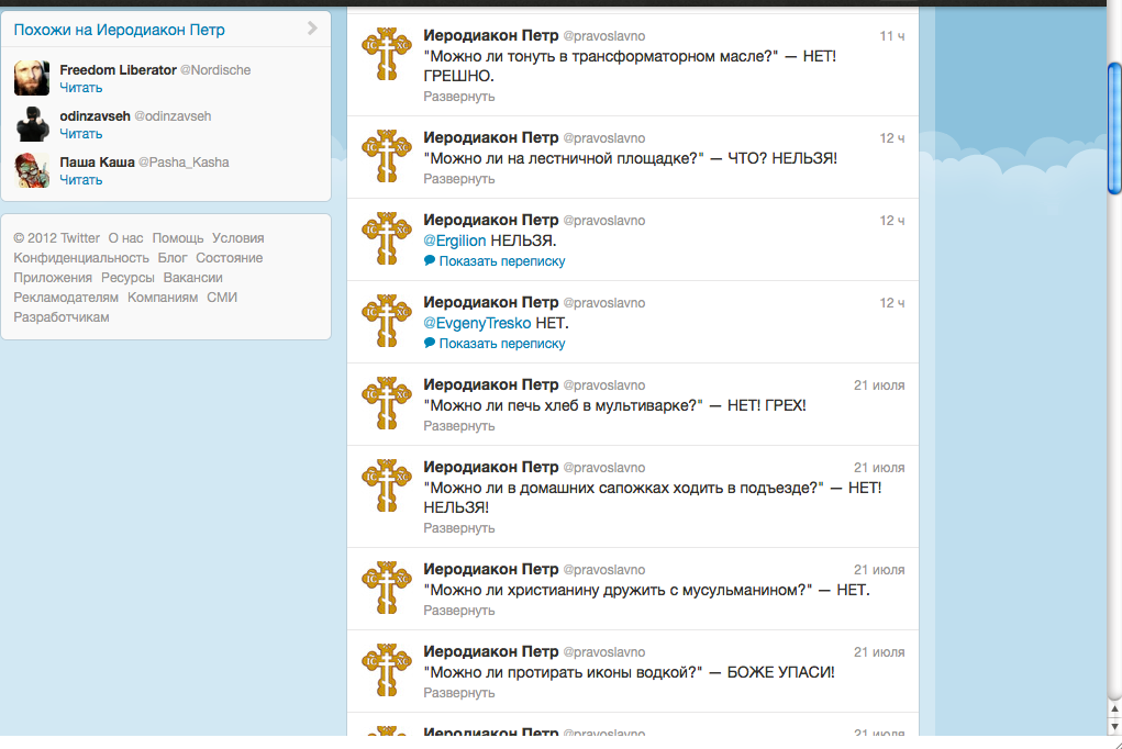 Снимок экрана 2012-07-23 в 0.32.49