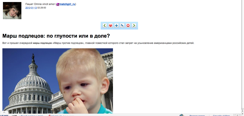 Снимок экрана 2013-01-13 в 4.14.51