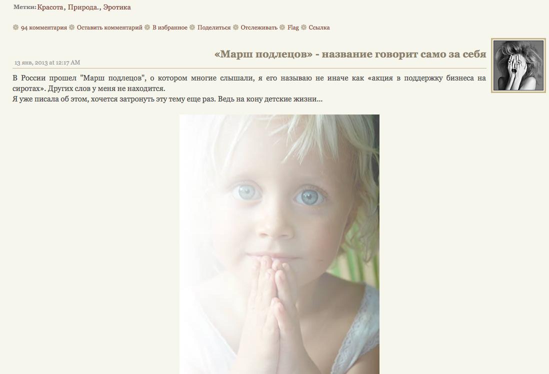 Снимок экрана 2013-01-13 в 4.15.56