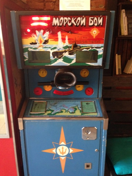 Аризона игровые автоматы одесса аппараты игровые три