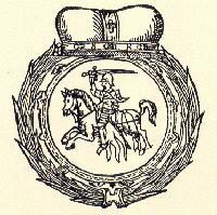 Pogoń-_Statut_Wielkiego_Księstwa_z_1588_roku