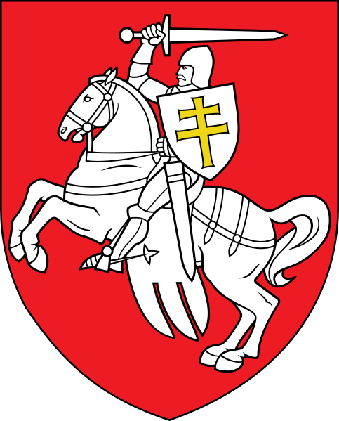 483px-Coat_of_Arms_of_Belarus_(1991)-1.svg