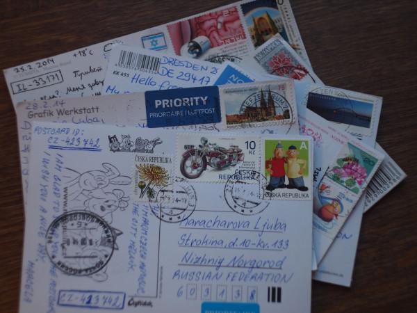 Открытки, как отправить открытку в латвию